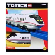 Tomica Train
