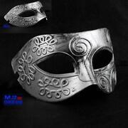 Mens Masquerade Mask