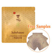 Samples, Trial Size