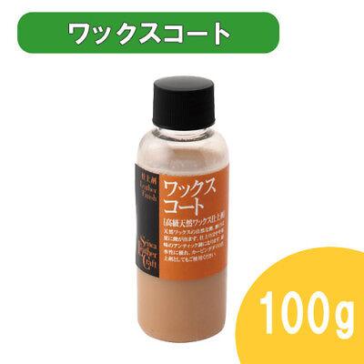Leather Craft Seiwa SEIWA Wax Coat Gloss Finish 100 g Leather Craft Tool