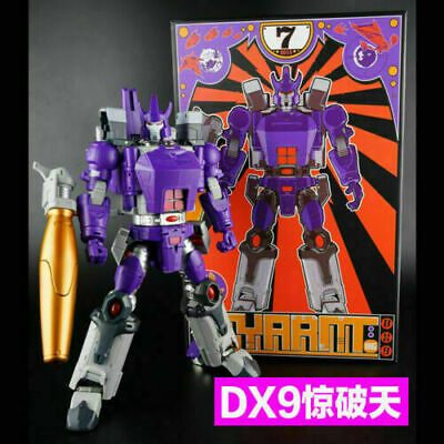 Transformers DX9 D07 tyrant Galvatron Destroy the Great MP ratio in stock