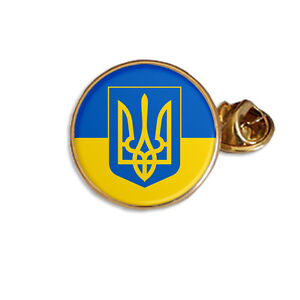 UKRAINE UKRAINIAN FLAG COAT OF ARMS  LAPEL PIN BADGE GIFT