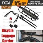 Mountain Bike Rear Carrier & Pannier Racks