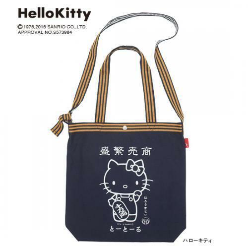 ROOTOTE Hello Kitty Tall Shoulder 2way Tote Bag Japanese Mae kake style Sanrio