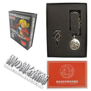 Japanese-Anime-Fullmetal-Alchemist-Pocket-Watch-Necklace-Set