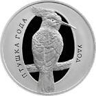 Belarus Ruble