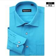 Mens Rhinestone Dress Shirts