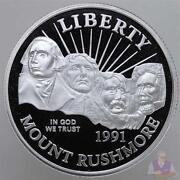 Mount Rushmore Coin