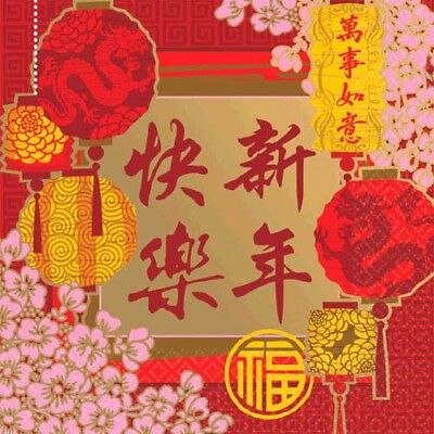 CHINESE NEW YEAR SMALL NAPKINS (16) ~ Birthday Party Supplies Beverage Dessert