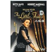 The Little Foxes DVD