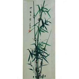 Bamboo Wall Decor eBay