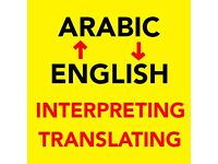 Arabic Interpreting & Translating Service - CALL NOW