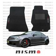 Nissan Skyline Floor Mats
