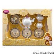 Disney Tea Cart