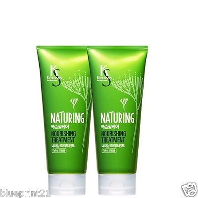 (1+1) Kerasys Naturing Damage Hair Nourishing Treatment 200ml * 2 ea Set