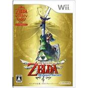 Zelda Skyward Sword Limited Edition