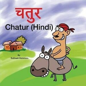 NEW Chatur (Hindi) (Hindi Edition) by Subhash Kommuru