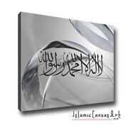 Islamic Art Canvas