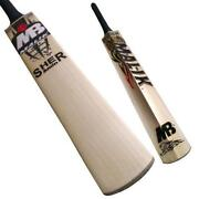 MB Cricket Bat