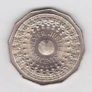Australian 50 Cent Coins 1977