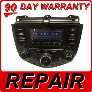 repair service 2003 2004 2005 2006 2007 honda accord 6 cd. Black Bedroom Furniture Sets. Home Design Ideas