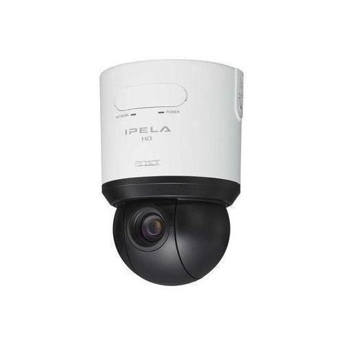 Sony SNC-rh124 Security Camera