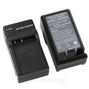 Sony Cybershot DSC-WX9 Battery Charger