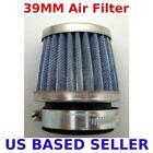 39mm Air Filter