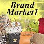 Brandmarket