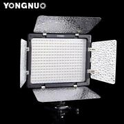 Kameralicht