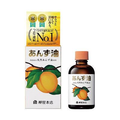 YANAGIYA Anzu (Apricot) Hair Oil 60ml