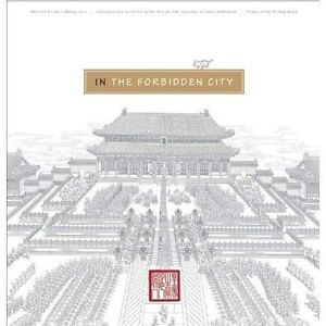 In the Forbidden City (We All Live in the Forbidden City), Ben Wang, Kwong Chiu