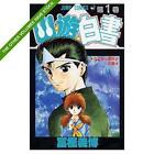 Yu Yu Hakusho Manga