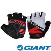 Giant Cycling Clothing