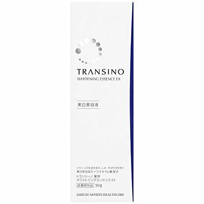 Daiichi Sankyo Healthcare TRANSINO Medicated Whitening Essence EX 50 g F/S JP