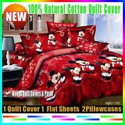 Mickey Mouse DOONA Cover