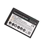 Motorola Atrix Battery