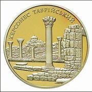 Ukraine Gold Coin