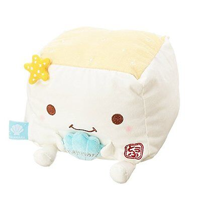 Grilled Tofu Stuffed Toy Cushion  Hannari Tofu Shell Yellow Size M F/S