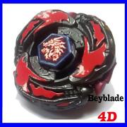 Beyblade Metal Fight L Drago Destroy