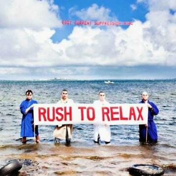 LP nieuw - EDDY CURRENT SUPPRESSION RING - Rush To Relax (..