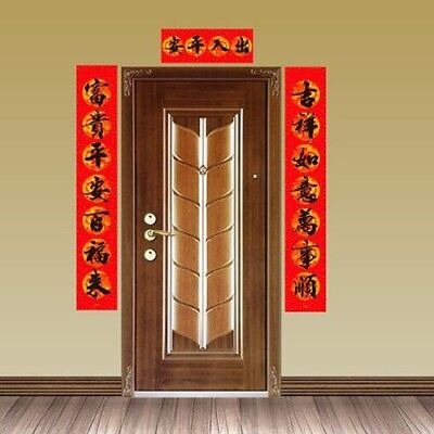 Chinese New Year Spring Festival Couplet Traditional door decoration Good - Traditional Chinese New Year Decorations