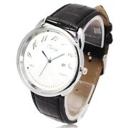 Asymmetric Watch