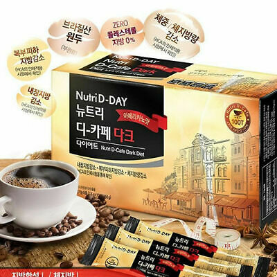 [Nutri D-DAY DIET COFFEE] Dark americano Cholesterol Weight Loss 90T
