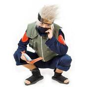 Naruto Vest