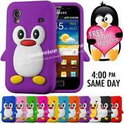 Samsung Galaxy Ace Penguin Case