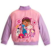 Doc McStuffins Chilly