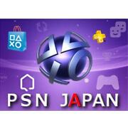 PlayStation Network Card Japan