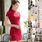 Polyester Dresses Cheongsam/Qipao