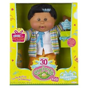 Cabbage Patch Kids African-American Boy with Black Hair